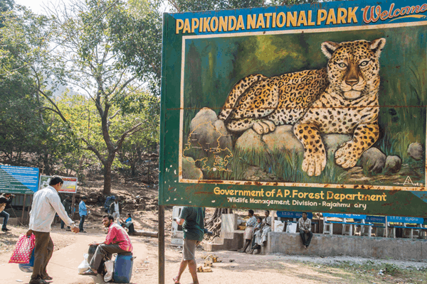 Papikonda National Park